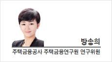 [경제광장-방송희 한국주택금융공사 주택금융연구원 연구위원] 신혼부부 주거지원정책에 금융지원은 필수