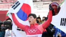 """스켈레톤 윤성빈 """"새해 목표는 세계선수권대회 우승"""""""
