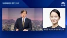"""'올림픽 金' 주민진도 """"나도 폭행 당했다""""  폭로"""