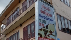 한식진흥원, 'e북 매뉴얼'로 해외 한식당 돕는다