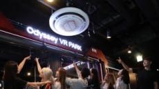 [VR개발사-와이에이치월드]한국 넘어 세계로 글로벌 VR프렌차이즈 브랜드 도전