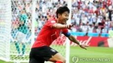 독일 꺾은 한국 축구, AP통신 '올해 스포츠 이변'