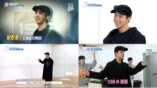 """'언더나인틴'방탄소년단 제이홉,예비돌 향한 조언 """"감정 전달 중요"""""""