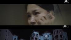 '스카이 캐슬' 시청률 고공행진, 미친 엔딩
