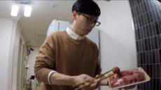 '요즘 애들' 유재석, 데뷔 첫 쿡방 도전