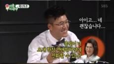 """""""너 진짜 연애 하냐""""김건모 母 기습질문에 김종민 진땀 뺐다?"""