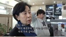"""손숙 """"이순재 존경받아야 한다"""""""
