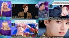 "BTS·엑소 등에 ""못생겼다"" ""게이인가"" 독설…그리스 TV진행자 결국 사과"