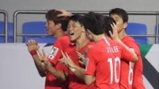 결국엔 역시 황의조…대한민국, 필리핀에 1-0 진땀승