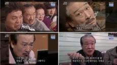 """'인간극장' 이순재 """"'야동순재' 그 장면 처음엔 안 찍으려고 했다"""""""