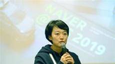 "[CES2019 개막] 한성숙 ""글로벌시장, 네이버DNA 믿고간다"""