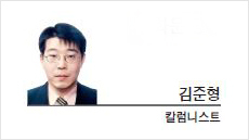 [광화문 광장-김준형 칼럼니스트] 세상은 요지경