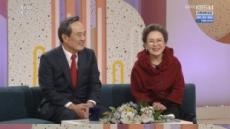 """박인환 """"알뜰한 아내 내조 덕에 건물주"""" 깜짝 고백"""