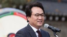 """안민석 """"평양 5·1 경기장서 9월에 BTS콘서트 추진"""""""