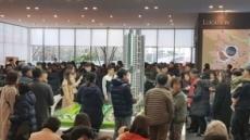 용인 수지구 마지막 전매제한 6개월 적용단지…'수지 스카이뷰 푸르지오' 10일 1순위 청약 진행