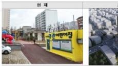 도심 노후 공공청사 개발해 공공임대주택 짓는다