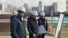 LH, 의왕 고천 필두 건설현장 안전사고 예방 특별점검