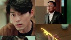 '알함브라 궁전의 추억' 현빈-박신혜 공조가 게임과 현실에 미칠 영향