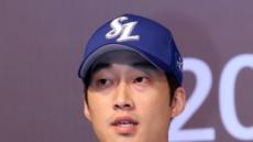 """삼성 이학주, 과거 음주운전 재차 사과…""""깊이 반성한다"""""""