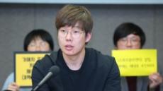 """젊은빙상인연대 """"피해자들 아직 망설여…성폭력 사건 공개 신중히 결정할 것"""""""