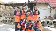 한화생명 청소년봉사단, 폐광지역 연탄배달