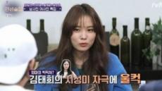 """윤소희 """"김태희 때문에 카이스트 진학"""""""