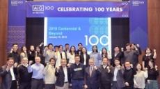 AIG손보, 설립 100주년, 한국진출 65주년 기념시무식 개최