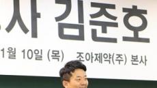 """파란만장 개그맨 김준호, """"생각이 운명된다"""""""