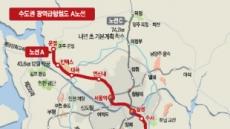 """[GTX공사 안전한가] """"서울 땅속 이미 2만㎞ 터널세상…GTX공사 불안감은 기우"""""""
