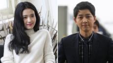 """김태리, 송중기 '승리호'에 동승?…""""제안받고 검토 중"""""""