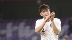 아시안컵 한국 키르기스스탄에 1-0 신승…찝찝한 16강행