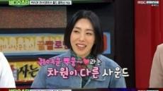 안무가 리아킴, 소녀시대 방귀 사건 폭로