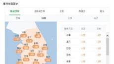 내일 수도권 미세먼지 비상저감조치 시행