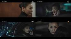'SKY 캐슬'김서형, 사건의 중심에 서다 '진실 알고 있나?'