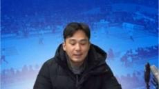 """'선수 폭행' 파문 석주일 전 코치 """"부족한 사람…사죄"""""""