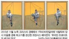 한국 중소갤러리 '원앤제이' 공룡경매사 '크리스티' 소송전