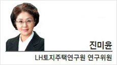 [기고-진미윤 LH 토지주택연구원 연구위원] 주거복지의 사회적 리프트 효과