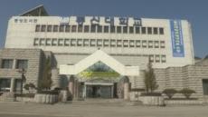 '부실 출석' 육성재·윤두준·이기광·용준형 학위 취소