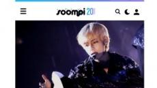 """방탄소년단 뷔, 美 매체 """"눈 뗄 수 없는 매혹적인 무대 7가지 명장면"""" 주목"""