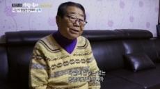"""'사람이 좋다'93세 송해""""작년 아내와 사별...독수공방"""""""