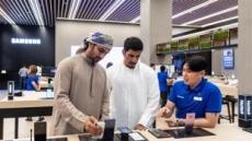 [포토뉴스] 삼성전자, 두바이에 '직접 체험 매장'