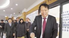 [포토뉴스] 구로구청장, 황금 돼지저금통에 성금