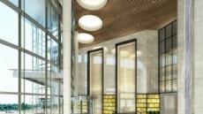 글로벌 수퍼리치 주거문화 '브랜드 레지던스', 투자자들 틈새상품으로 눈길