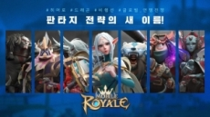 IGG, '모바일 로얄' 정식 출시 … 글로벌 인기장르 '기대감 UP'