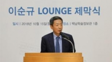 서울 최고가 아파트 주인공은 누구?