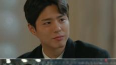'남자친구' 박보검, 담백하지만 확신에 찬 고백에 안방도 감동