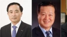 저축銀중앙회장 '3자 표대결' 현실화...21일 선출