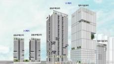 신용산역 북측에 32층 복합빌딩 건립