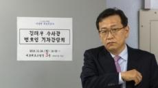 """석동현 변호사 """"김태우, 자유한국당과 별도 소통루트 있었다"""""""
