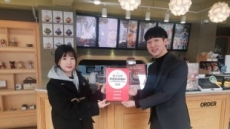 설빙, 中 최대 맛집 평가 앱에서 '중국인이 사랑하는 맛집' 선정